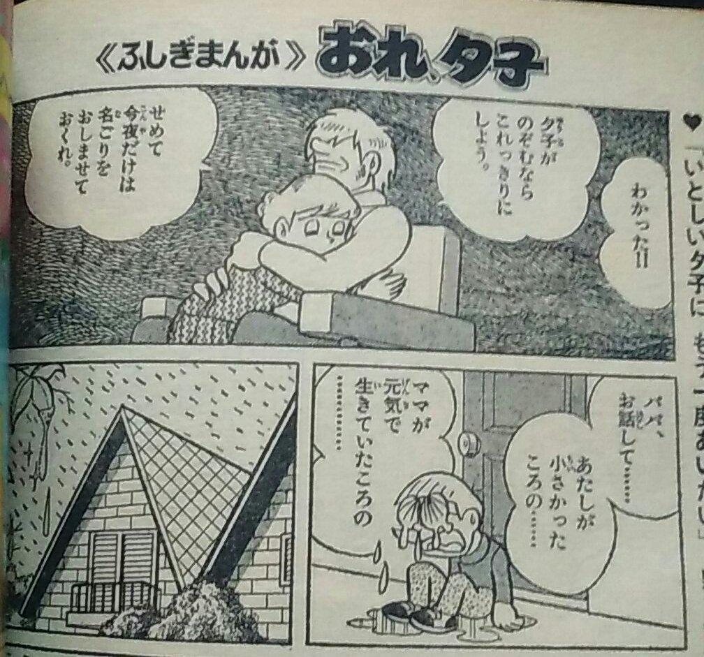 """矢島ともあき on Twitter: """"おれ..."""