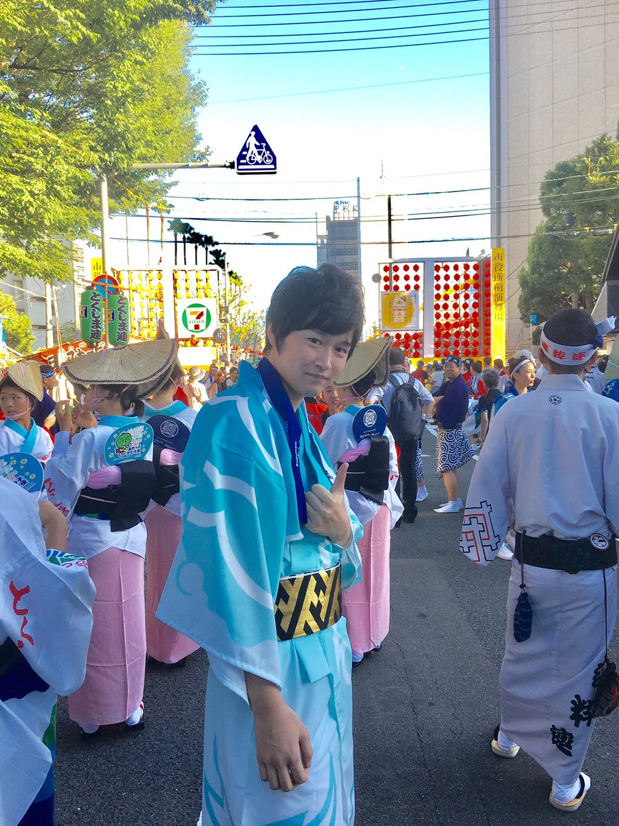 阿波おどり 市役所前演舞場 逢坂良太さん、準備完了。 もうすぐスタートです。 #ufotable  …