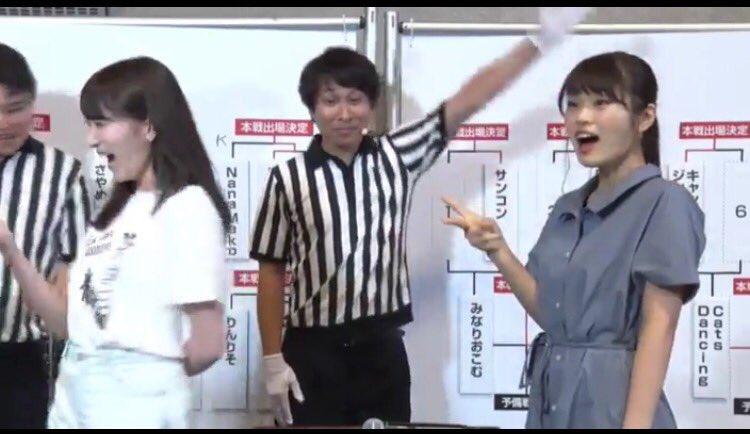 #じゃんけん大会 !!!  #なぎっふぅー 勝ちました!!  本戦出場!!😂  どうぞ末長く、宜しく…