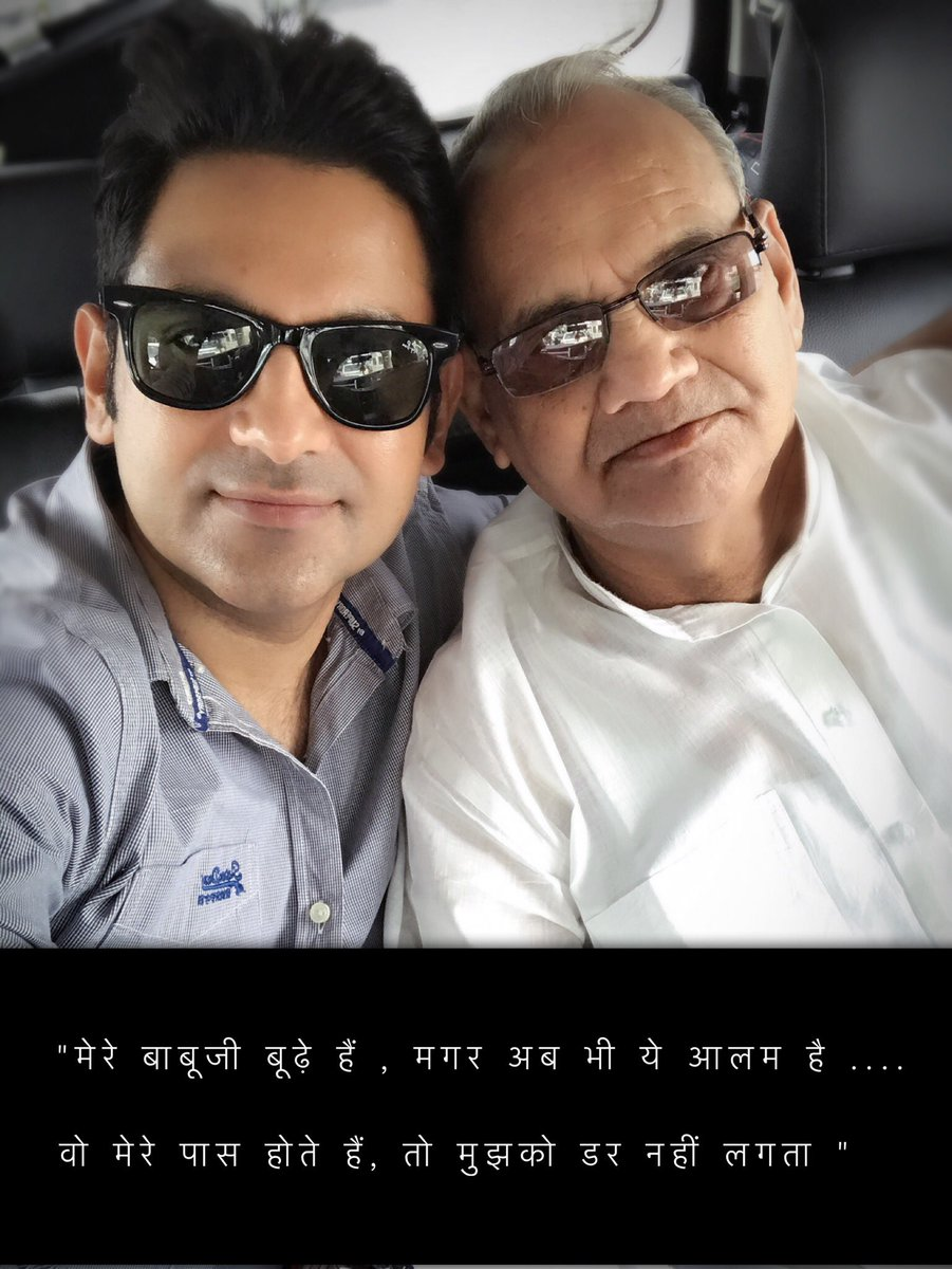 Just landed in #Lucknow to receive prestigious #UttarPradeshGauraw award by the governor himself. Me and my papa at the airport.<br>http://pic.twitter.com/p0cAPG1UbD