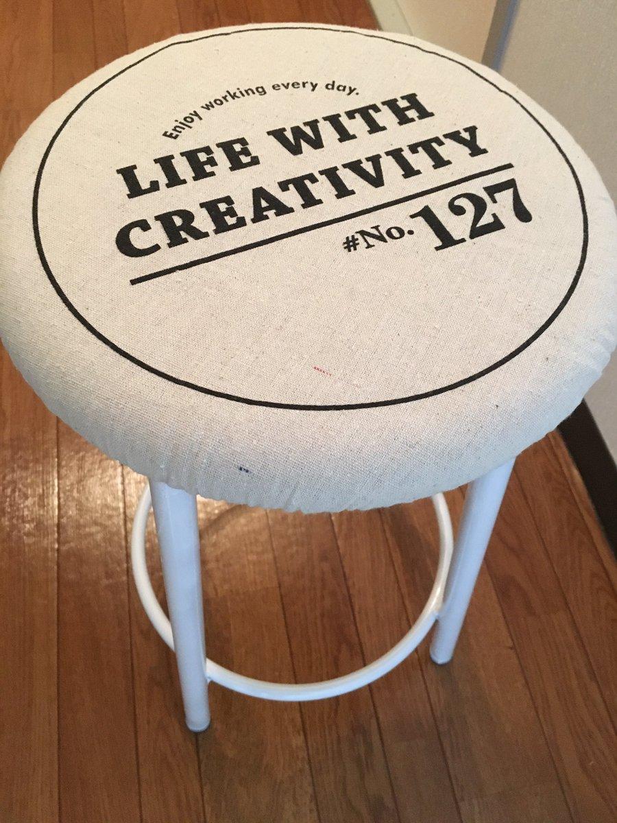 test ツイッターメディア - ダイソーで買った椅子のカバー、大きさが合わなくてすぐ取れちゃうから頭に被せたらベレー帽にもなるし、給食着の帽子にもなるww #ダイソー  #百均のグッズ間違った使い方選手権 https://t.co/sXOzkeE3iF
