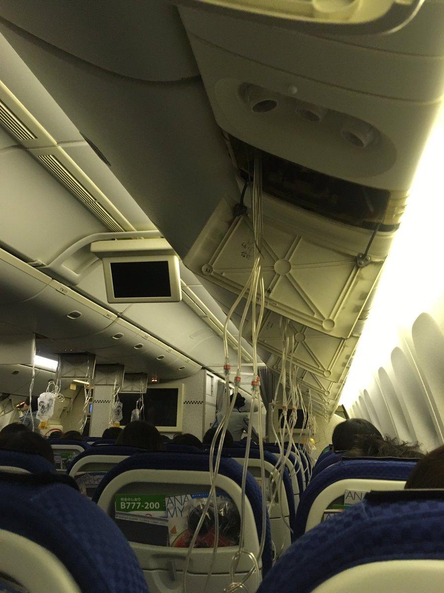ANA事故で離陸したけど無事に羽田Uターンして来た…!! 酸素マスク落ちて来た時には死ぬかとおもった…