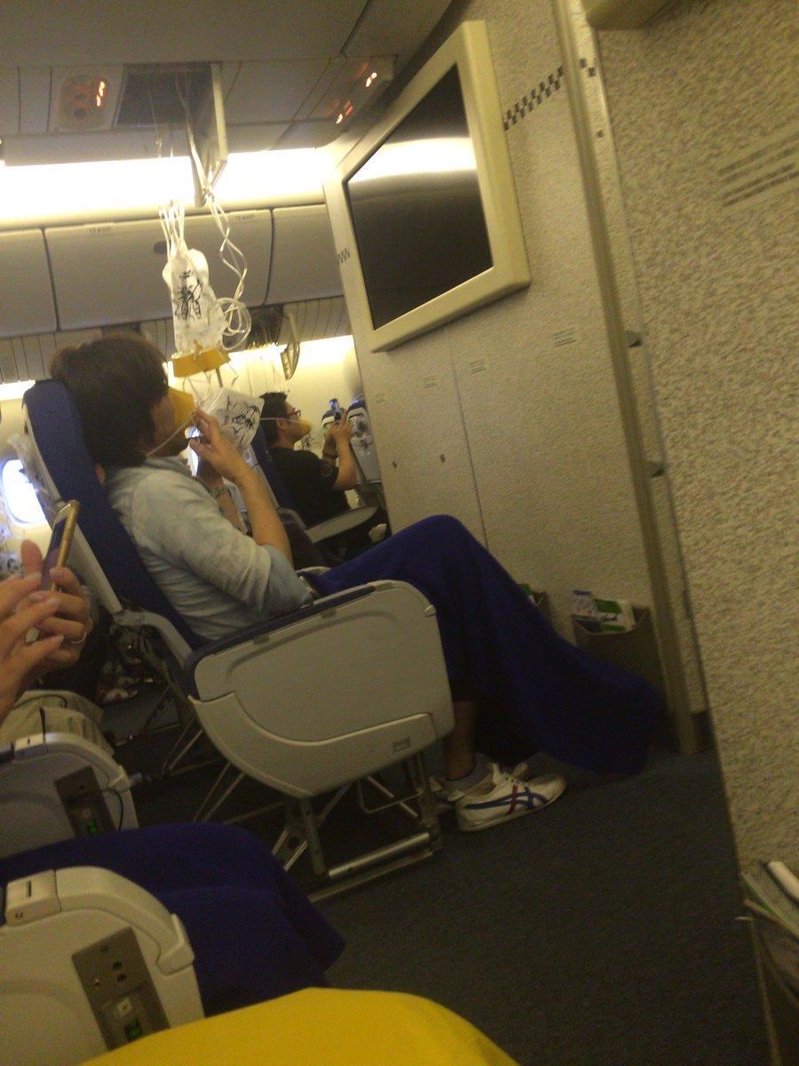 羽田空港18:00発大阪伊丹空港行きの便 離陸後暫くして油圧機の故障により羽田空港に帰還しました。酸…