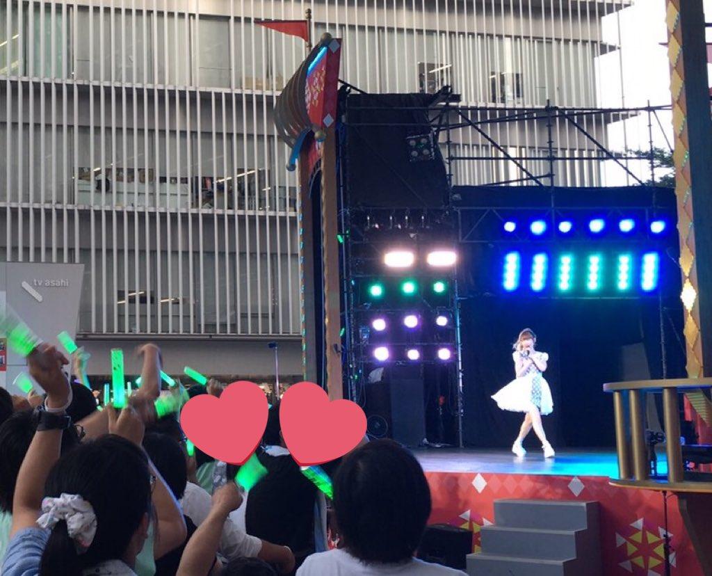 テレ朝夏祭りサマステ、ありがとうございました〜〜☺︎!!! 野外は暑いけど爽やかですごく楽しかった♪…