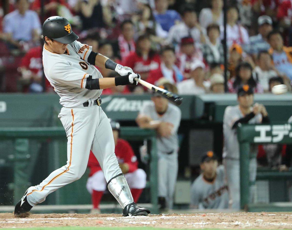 8回の攻撃、代打・ #石川慎吾 選手が左前安打で出塁するが無得点。 8回表終了 巨人 0-1 広島 …