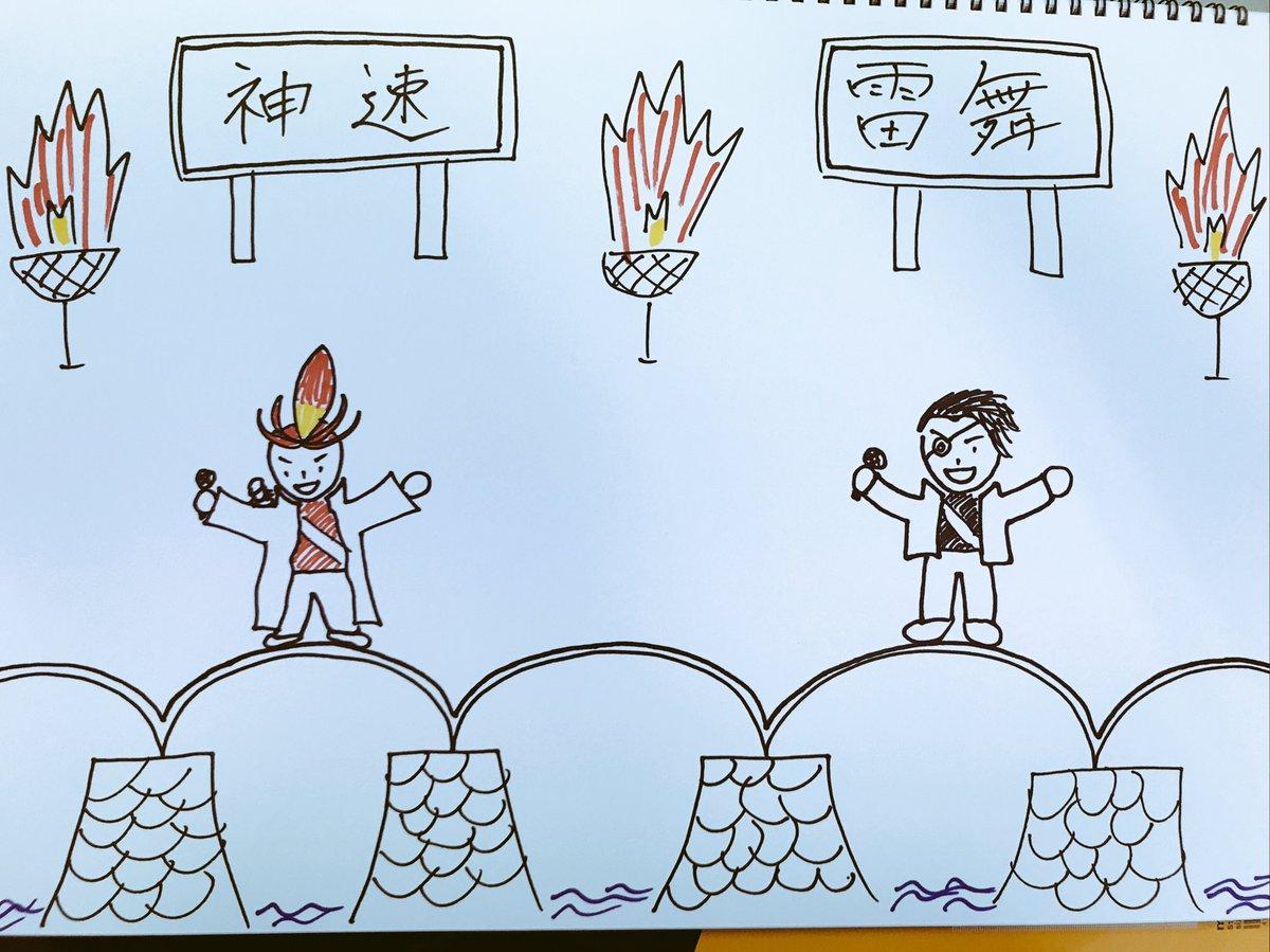 【ORIGIN@L PIECES 06】続いて、益山武明さんの「広島でチャレンジしたいこと!」  #…