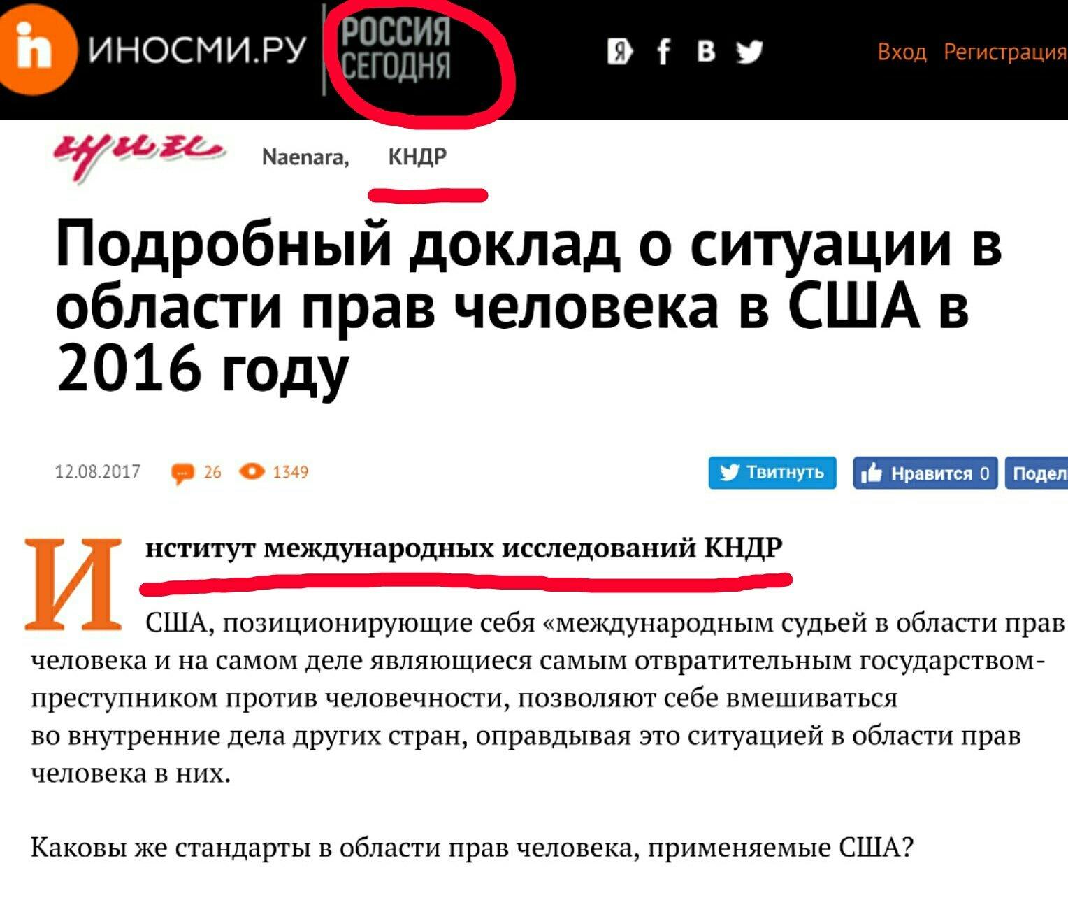 Не присоединить Крым к России, это как сдать нацистам Ленинград, - Лавров - Цензор.НЕТ 5948