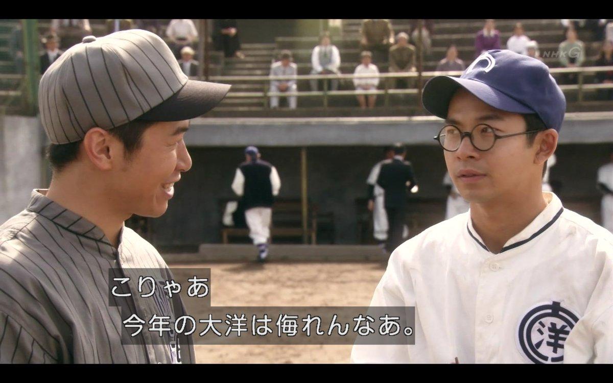"""わび@さび on Twitter: """"【鉄腕..."""