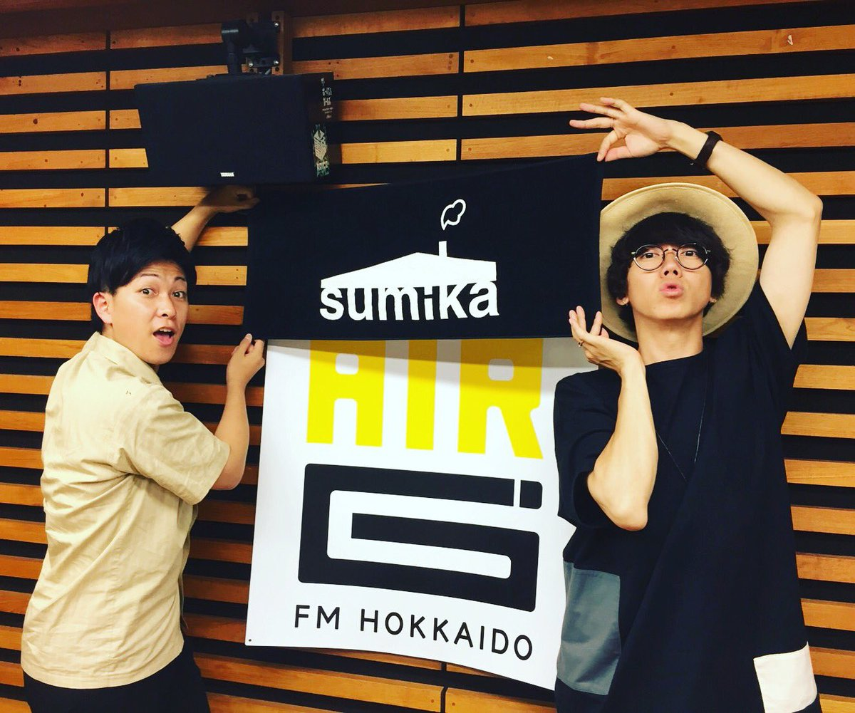 AIR-G'「FM ROCK KIDS」 RISING SUN ROCK FESTIVALの…