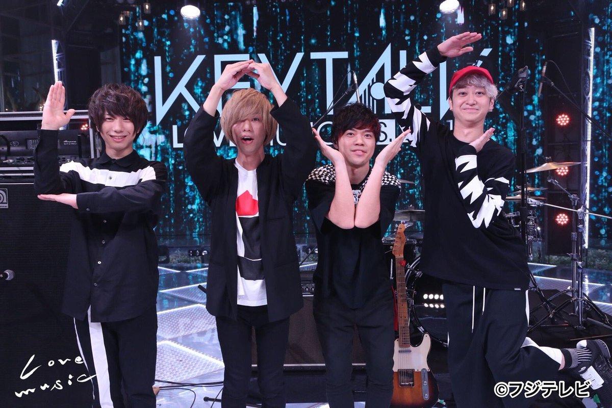 明日24:30〜! 『Love music FES.2017』DAY2★  ◎出演アーティスト KI…