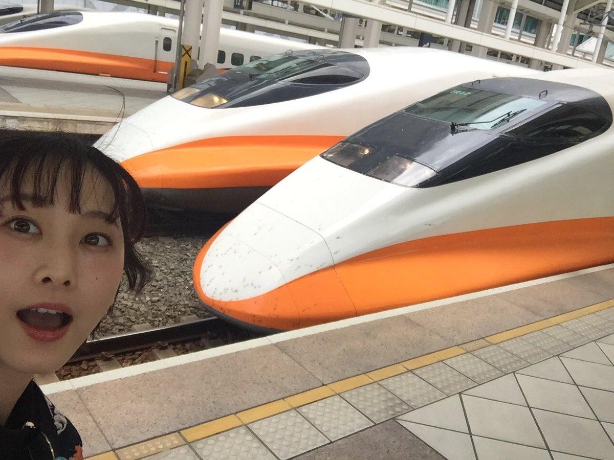 ただいま日本! 今年も台湾へひとり旅してきました。 念願の台湾高鐵乗ったぜ!!!700Tが駅でずらっ…