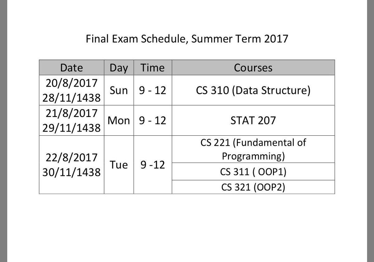 جدول الاختبارات النهائية للفصل الصيفي