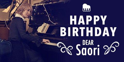 本日、Saoriさんの誕生日です!おめでとうございます! S.N.O.W.Sでは特設掲示板を設置して…