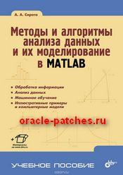 построить график в matlab по точкам