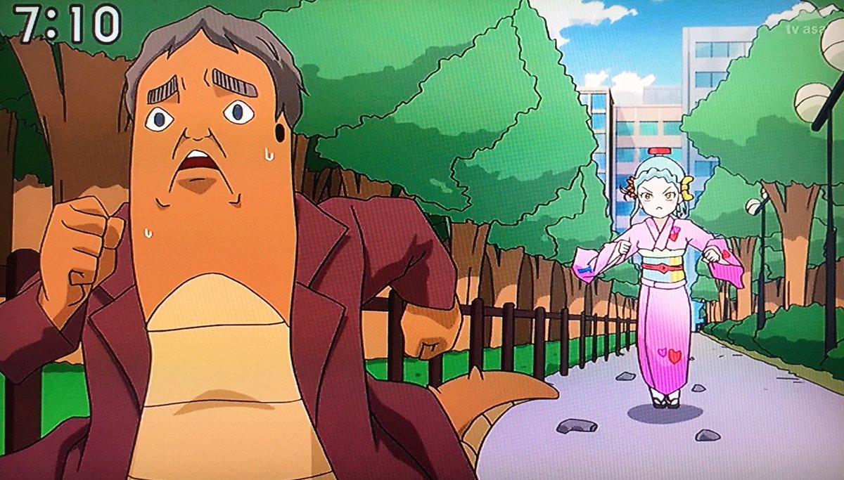 ゲーム回の時以上にネタがカルトすぎるw 幻の湖知ってる子供とか絶対いねえぞw #ヘボット  #nit…