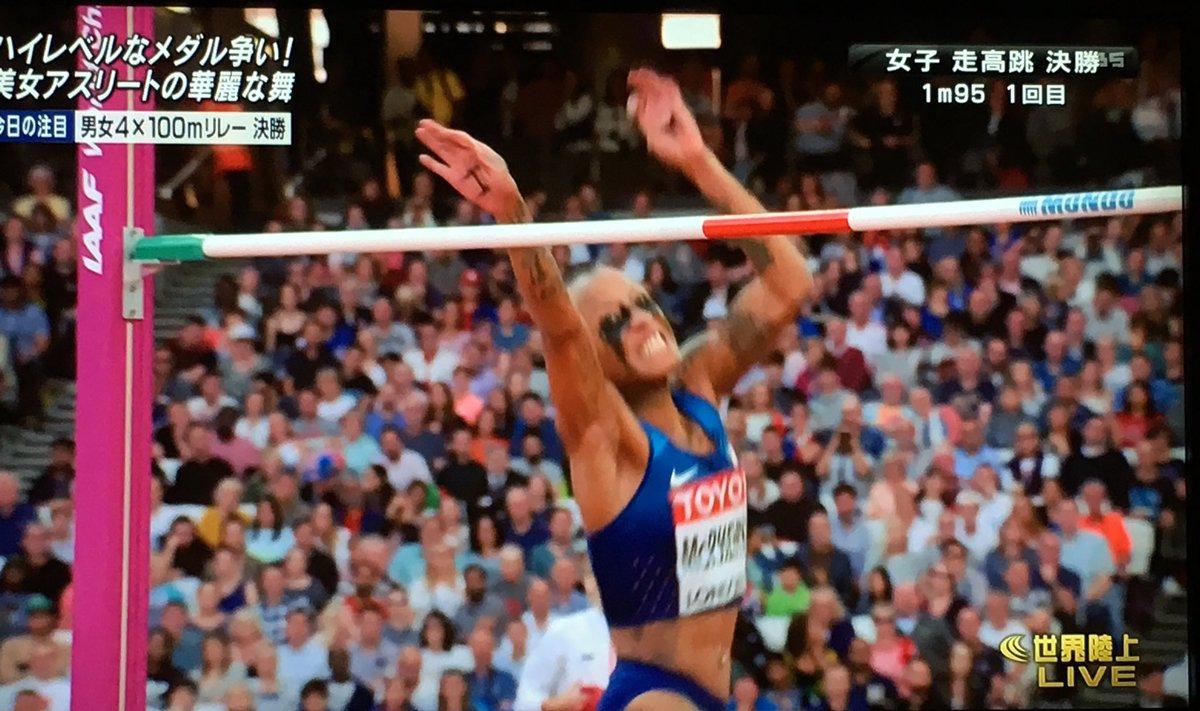 走り高跳びのマクファーソン選手はマッドマックスの世界からやって来たんだと思う。