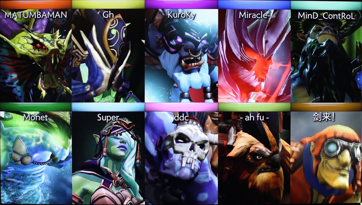 One game of Dota stands between each tea...