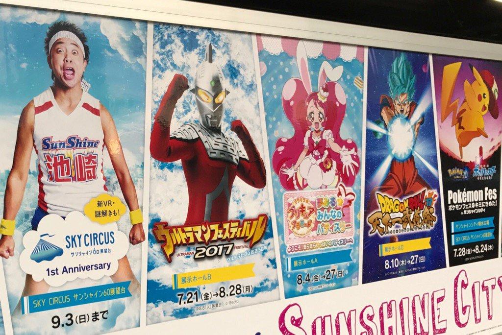 日本を代表するキャラクターになった風の並び。 https://t.co/cbzh4QQpsv