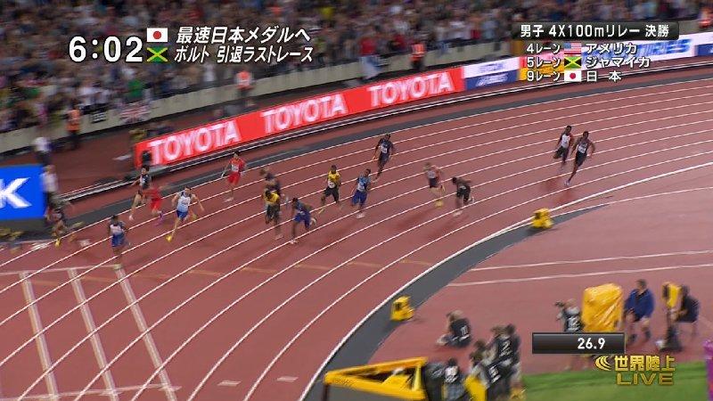 男子4X100mリレー決勝:Uボルトのラストラン。なんと脚を痛めて走り切ることができなかった! 1位…