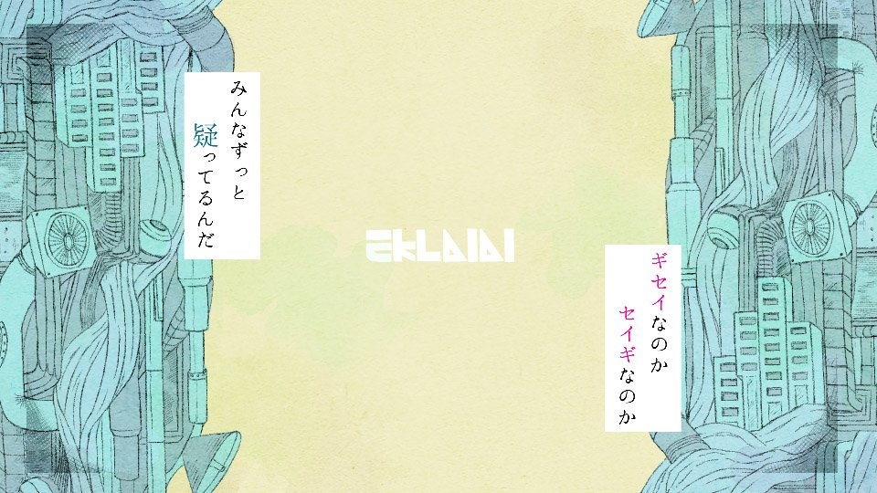 ▼新曲「或る街のギギ」feat.初音ミク MVを8月15日正午に公開予定です。 自分の曲にしてはめず…