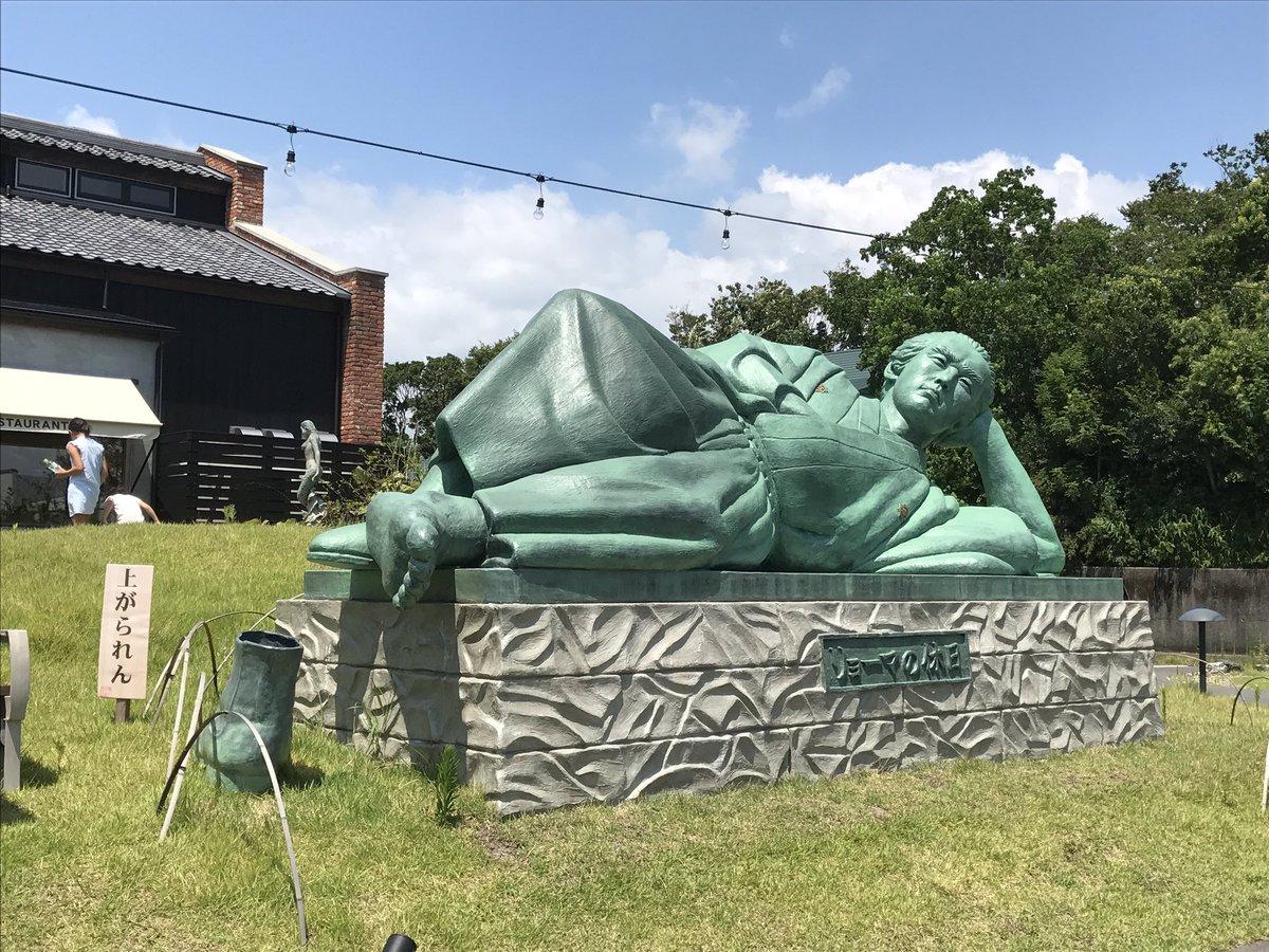 坂本龍馬も、まさか没後150年経って、自分の銅像が一発ギャグのために作られるとは思ってなかっただろうな…
