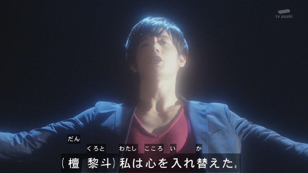 DHEP_oXU0AApcrc 【仮面ライダーエグゼイド 43話】感想&公式関連ツイートまとめ(2017/8/13放送)