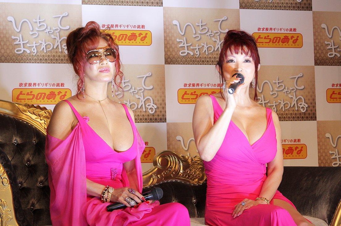 初サークル参加の翌日、叶姉妹がコミケについて語ったことのすべて #kai_you kai-you.n…
