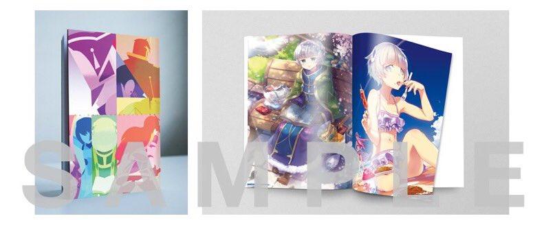 メテオラ・エスターライヒ 完成品フィギュア Re:CREATORS [ファット・カンパニー] 《01月予約》 1/8