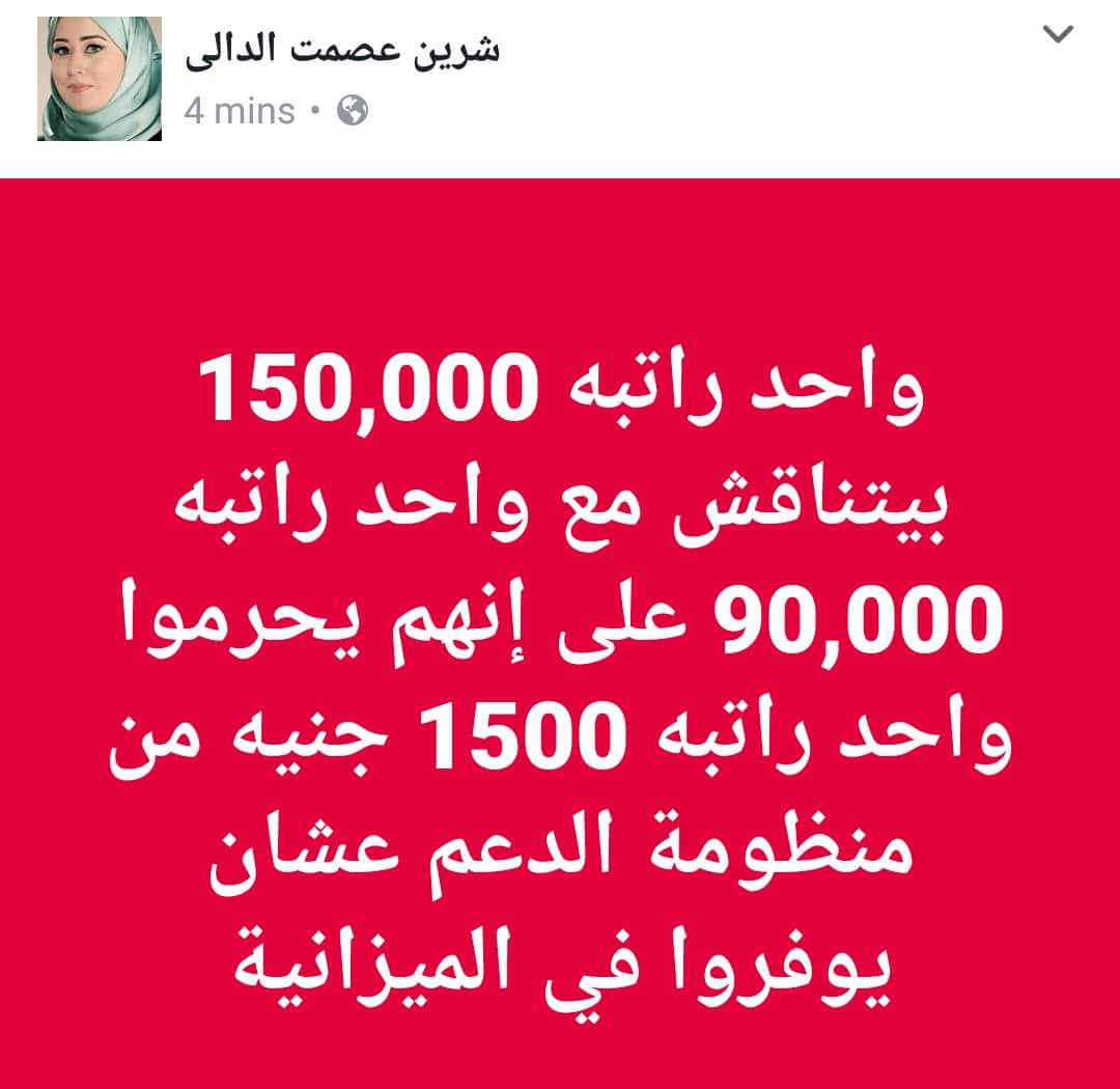 #المحن_اخرتو_ايه https://t.co/ASiHba3lkN