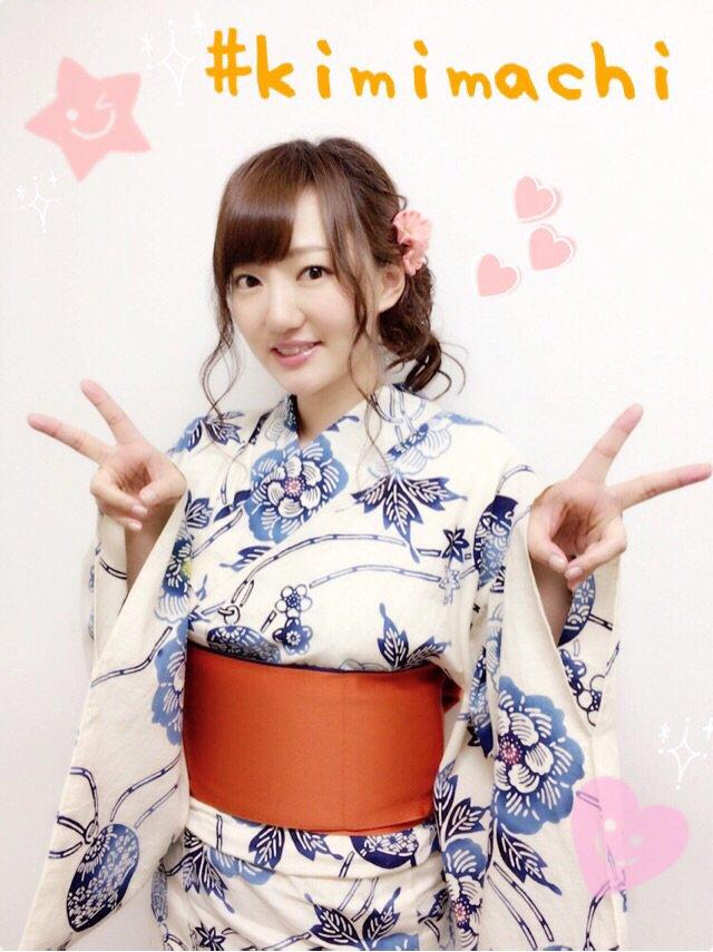 浴衣、新しく選んだのですが悩みすぎて売り場のおばさまにほぼ任せました。笑今まで着たことなかった色と柄で結果おーらい!みかこしの浴衣姿もすてきかわいかったなぁ(*´꒳`*)昨日のライブもほんとに楽しかった!!お話いろいろ聞かせてくれてありがとーう♡#kimimachi pic.twitter.com/Cb3iGT6eXA
