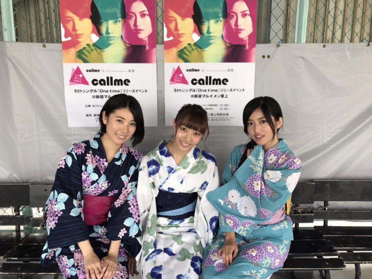 新宿マルイメンさんでの イベントありがとうございました!  浴衣も提供して頂き🙏✨ 楽しかったです☺…