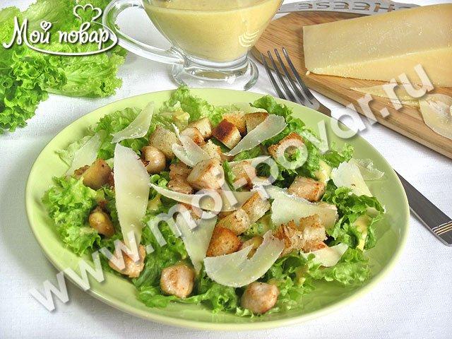 Рецепт салат цезарь с курицей и сухариками