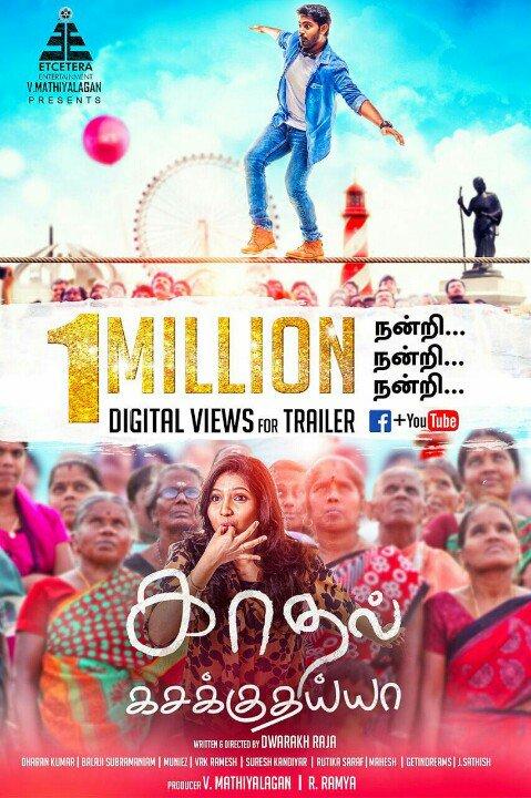1 million digital views for #kk #kaadhalkasakudhaiya ...thank you all for the support...@Dhruvva3 @iamdwarakh @WinsunPro<br>http://pic.twitter.com/NO1WMdMqff