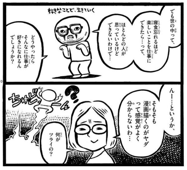 「うる星やつら」「らんま1/2」「犬夜叉」でおなじみ高橋留美子先生のご自宅にお邪魔してインタビューさ…