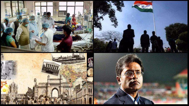 DNA Morning #MustReads: Updates on #Gorakhpur tragedy, #IndependenceDay stories, Lalit Modi&#39;s MMA ambition, and more  http:// dnai.in/eXBg  &nbsp;  <br>http://pic.twitter.com/tGim6sofeg