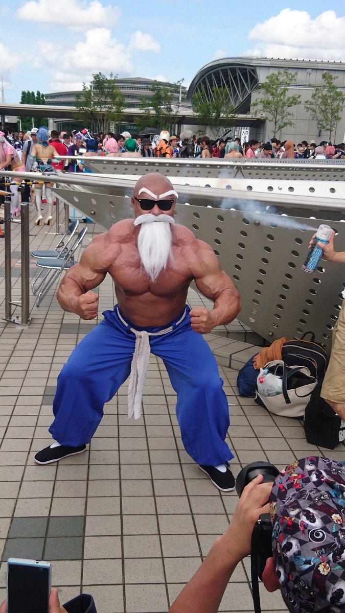 亀仙人のじっちゃんもとい 武天老師さま!すっごいムキムキ#C92コスプレ #ドラゴンボール超