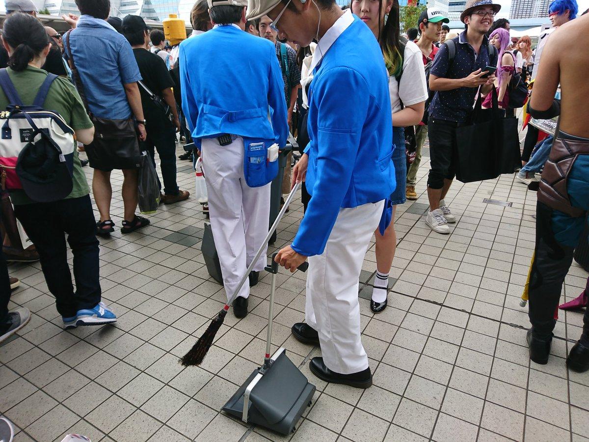 東京ディズニーランドの清掃員コスのお兄様方素敵すぎた #C92コスプレ  #C92