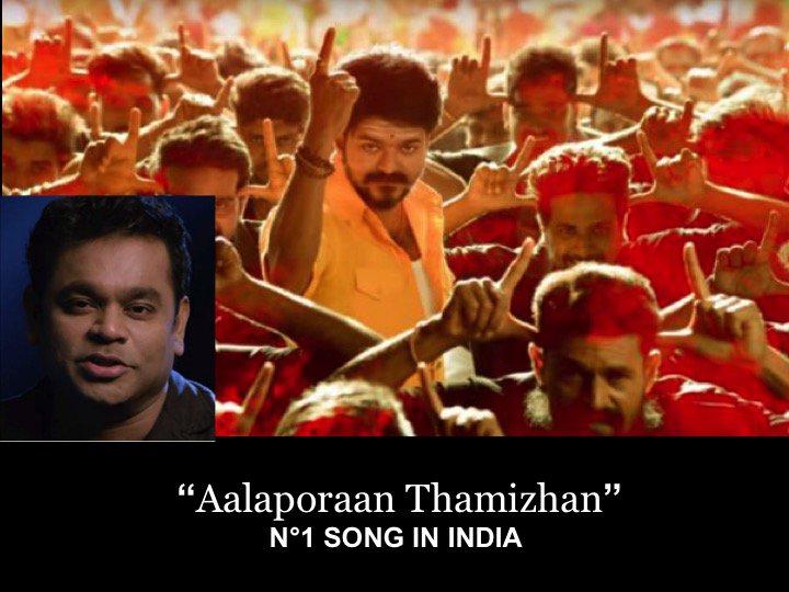 #ARRahman, #KailashKher, #SathyaPrakash &  & '#Deepaks  from#PoojaAV  i#AalaporaanThamizhans the #MensalNo. 1 Song in India!👏☝️🎵🇮🇳🔥