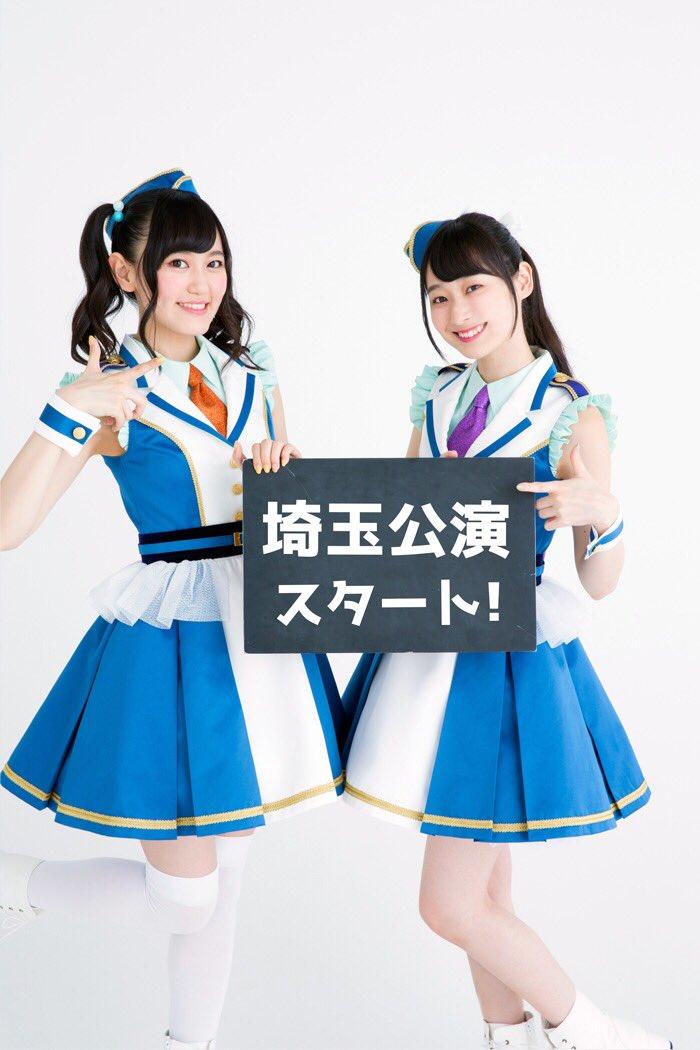 【Wake Up, Girls!4thLIVETOUR③】 埼玉公演、スタートです!  いくぞ! が…