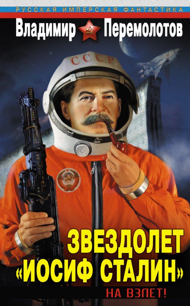 Лучшие анекдоты недели от Цензор.НЕТ - Цензор.НЕТ 3089
