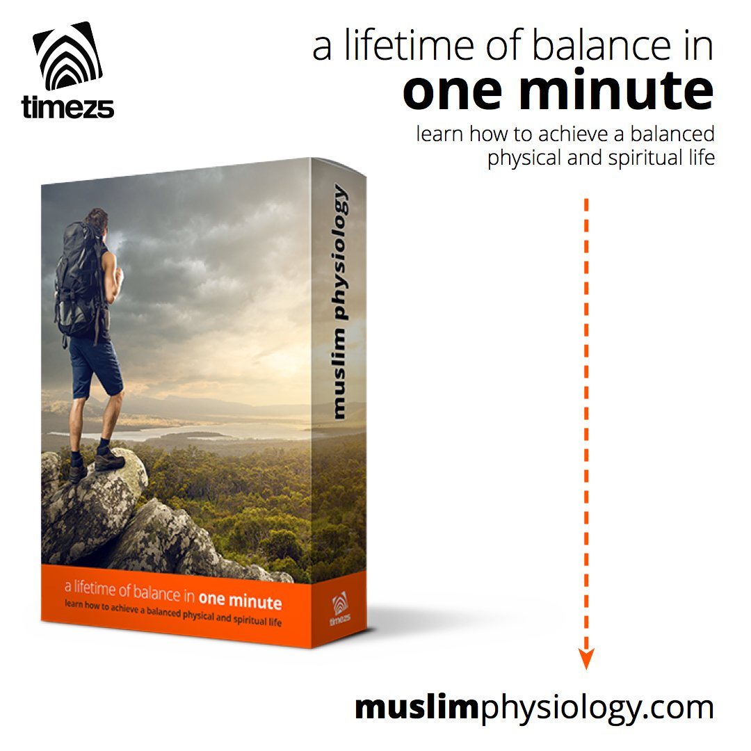 A lifetime of balance in one minute.  Get free access to Muslim Physiology at https://t.co/ThGCuFm2sY  Use invitation code FreeGiftNow https://t.co/ngULKjr4j6