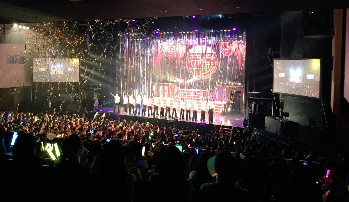 【✴︎感謝✴︎】 學蘭歌劇『帝一の國』ー大海帝祭ー 無事にラストステージの幕がおりました!! 会場の…