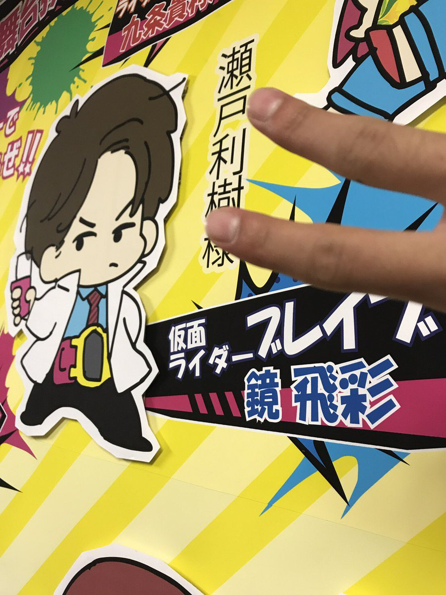 九州の舞台挨拶ありがとうございました!関東関西含めて沢山の人にお会い出来て、僕自身が元気をもらってし…