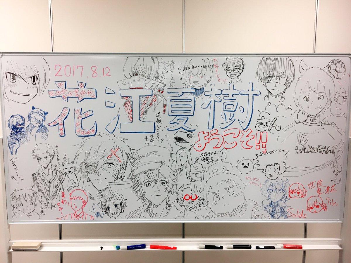 そして遅くなってしまいましたが昨日は東京アニメーションカレッジさんに一年ぶりにお招き頂きました! 素…
