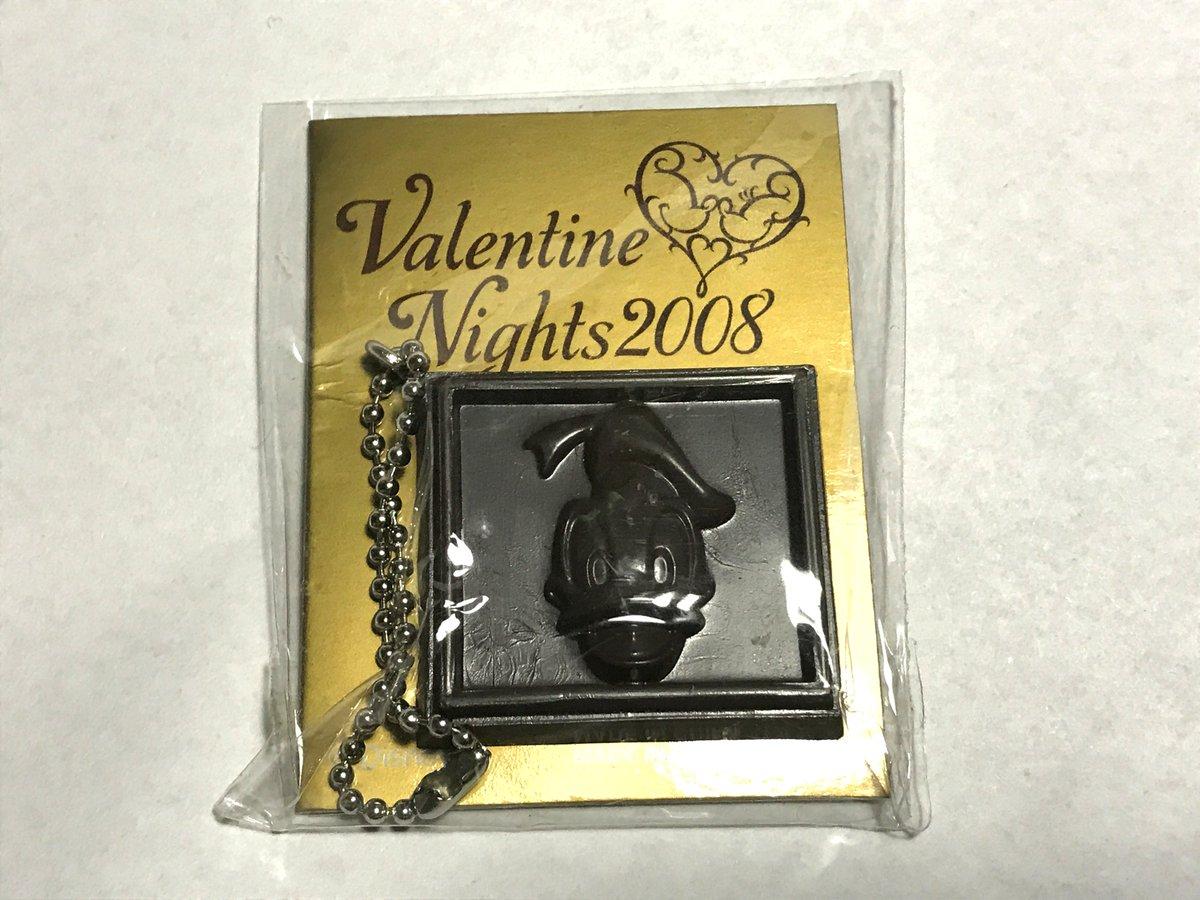 ディズニー バレンタイン・ナイト2008 チョコレートキーチェーン-ドナルドダック-