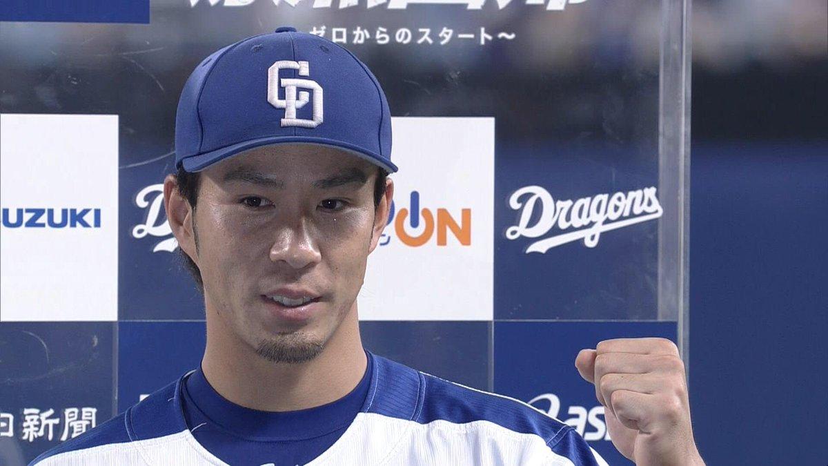 8/13 TODAY'S  #ドラ男 は福田永将軍選手 ✨6回裏 スワローズの野手が全く動か…