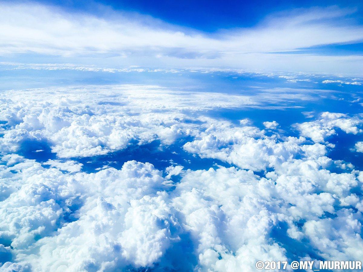 雲海を越えて。わずか数時間で見慣れた風景。行けばわかる近さ。それは心の距離も。