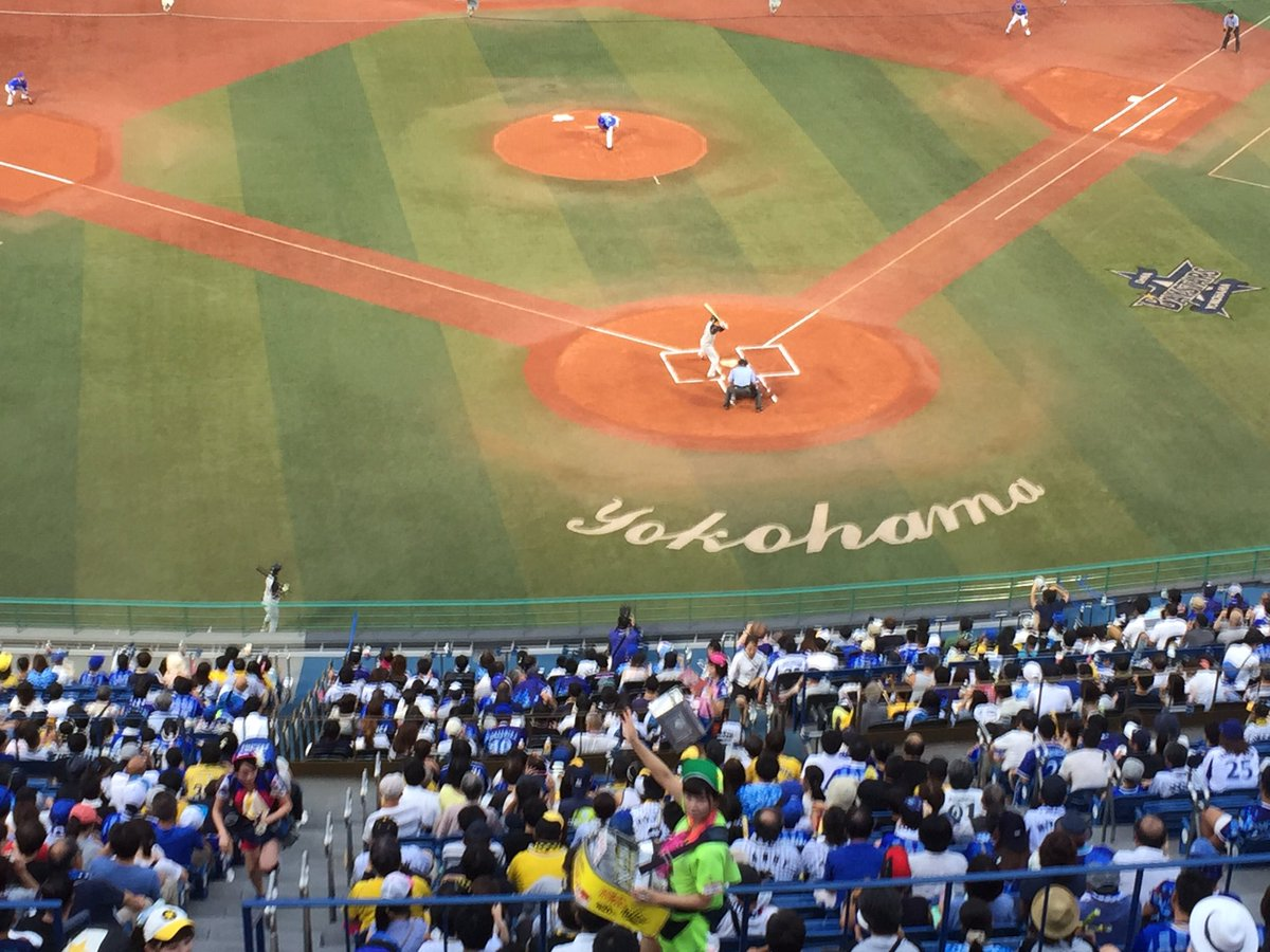 只今横浜スタジアム放送席🏟 DeNAvs阪神 二位、三位争い! 昨日は最後までわからない好ゲーム! …