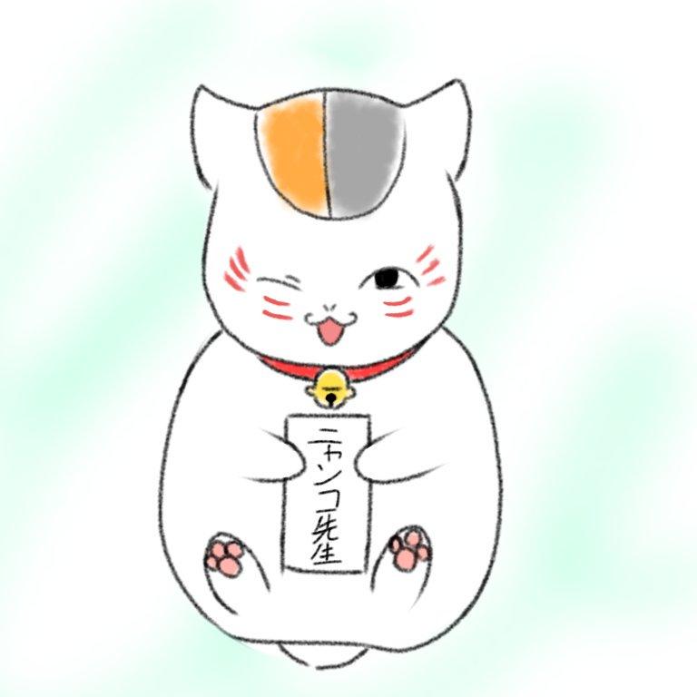 夏目友人帳イラスト Hashtag On Twitter
