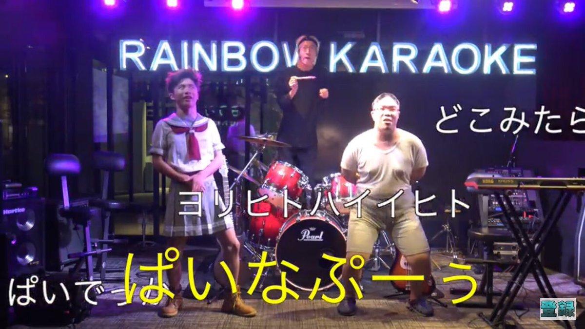 とても楽しかったわねー💕 また3人、で合唱やりたいわ〜💓 合唱団でも作りましょうかー💖